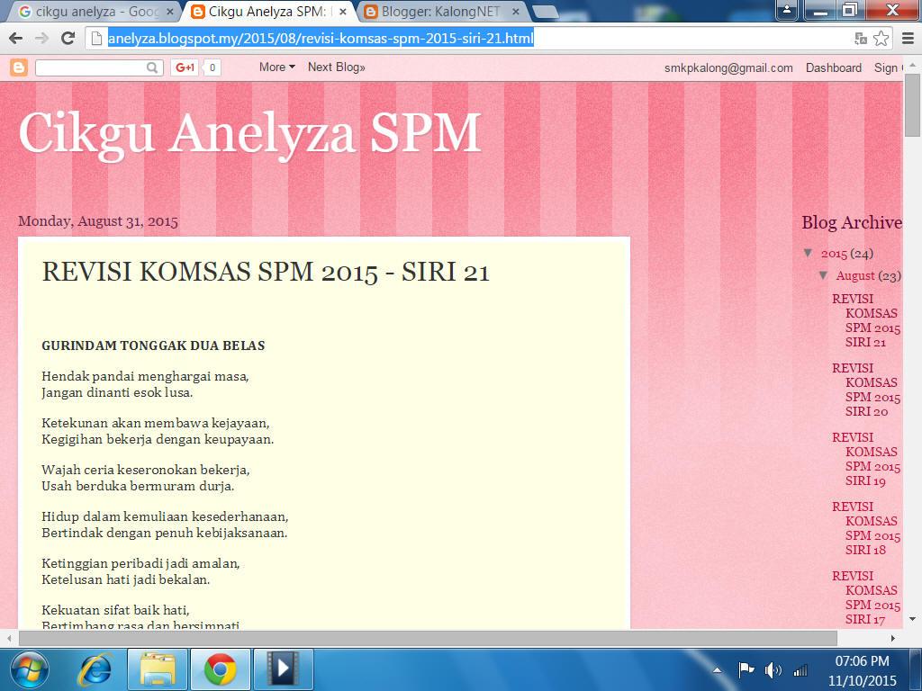 essay bahasa inggeris spm 2012